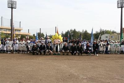 春季学童軟式野球大会 開会式