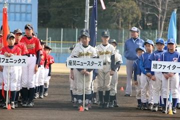 2017年度 学童軟式野球大会開会式
